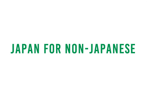 Japan for non-Japanese