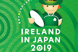 St Patricks Day in Japan 2019